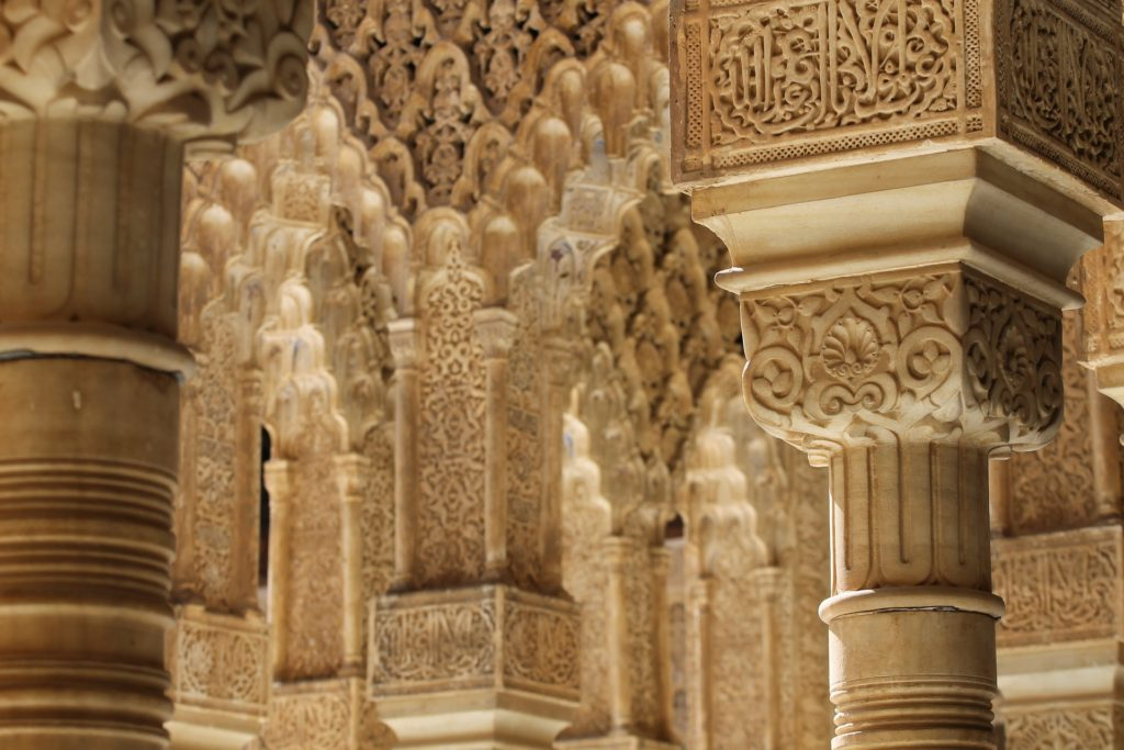 alhambra andalucia